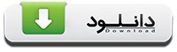 download - فیلم مداحی حاج سعید حدادیان در حرم امام رضا